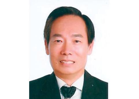 Steven Hsu Ins Agcy Inc - State Farm Insurance Agent in La Puente, CA